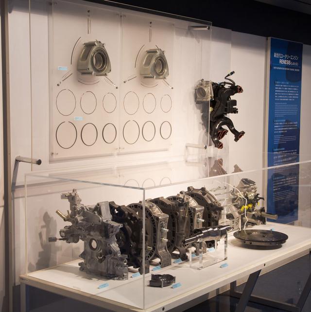 画像: RX-8に搭載されている13Bレネシスエンジン。