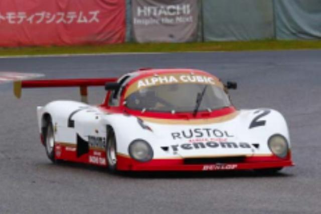 画像: 1985年 MCS・Guppy 数々のレーシングカーを制作してきたムーンクラフトが1983年の全日本スポーツプロトタイプカー耐久選手権(JSPC)に参戦させたマシン。大パワーターボエンジンのC1クラスに対し自然吸気エンジンのC2クラスマシンだったが、1983年の鈴鹿1000kmではポルシェ956、トヨタ83CなどのC1マシン相手に総合3位に入る大健闘を見せた。