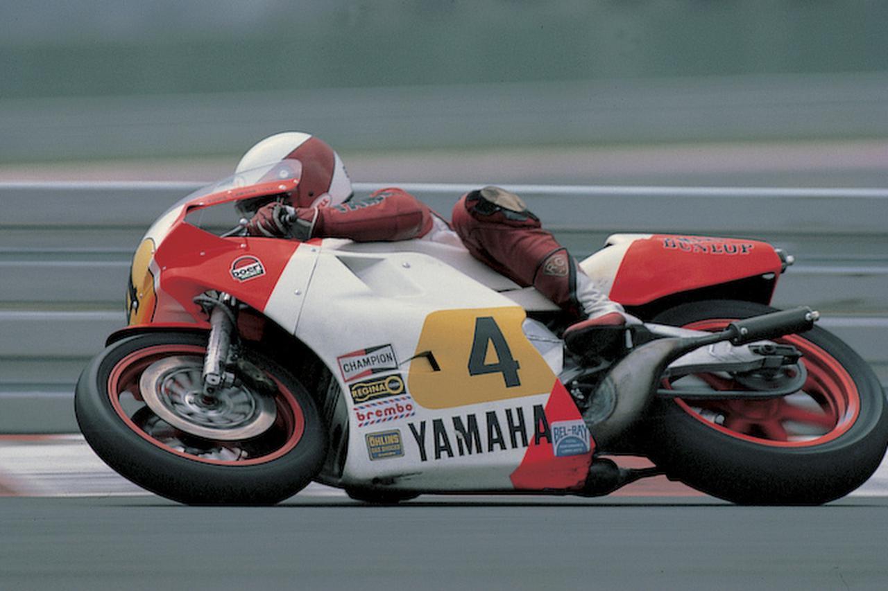 画像: 1984年シーズン、ヤマハYZR500(0W76)を駈るE.ローソンの勇姿。 global.yamaha-motor.com