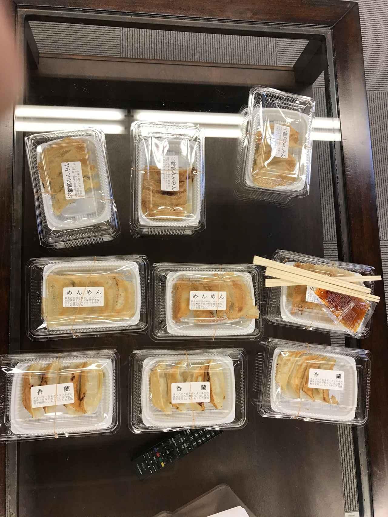 画像: オフィスは胃袋の誘惑が絶えない横浜馬車道。写真は4月に赤レンガ倉庫で開かれた宇都宮餃子祭りで調達された至高の餃子たち。メンバーはワイン好きが多いですがこのときはみんなビールに。