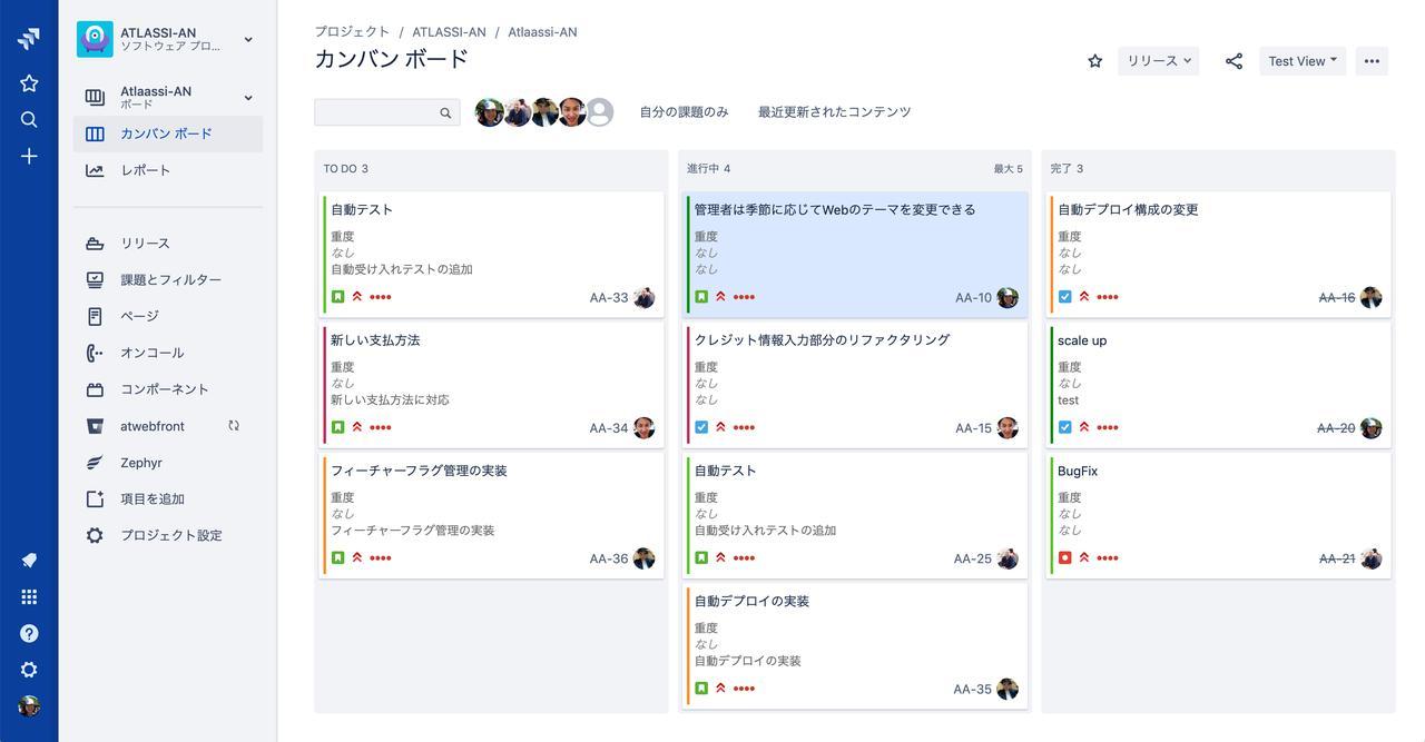 画像: 図2:JIRA SOFTWAREによるタスク管理の画面例