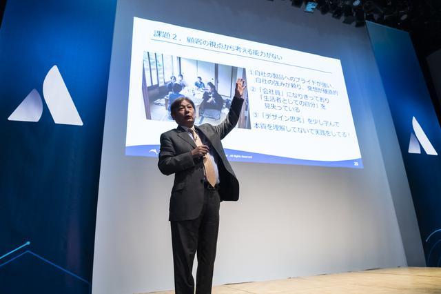 画像: DXを巡る日本企業の問題点を鋭く指摘する西野氏。「大企業の社員は、顧客視点を失っている。これではDXのいいアイデアは生まれない」と訴える。