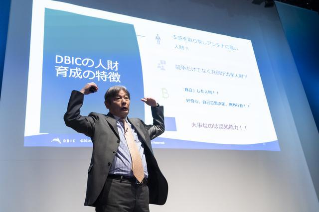 画像2: 勘違い日本のDX:その危うさから脱するために ── 必要なのはアジリティ。今の鈍さでは日本企業に明日はない