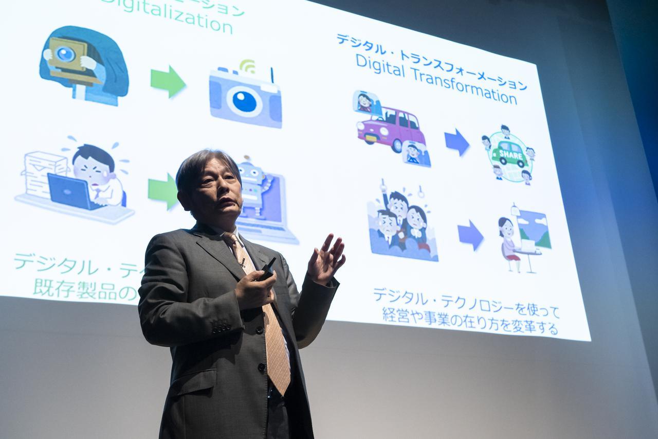 画像: 西野氏によれば、日本企業は、デジタル化とDXとの本質的な違いを理解していないという。