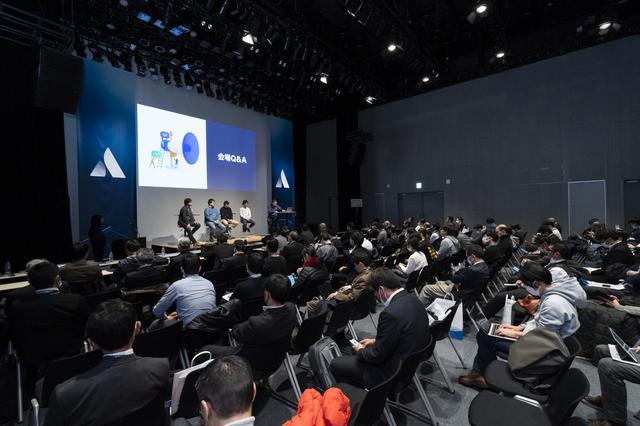 画像: ディスカッションでは、来場者とパネリストとのQ&Aが行われたほか、パネリストから来場者へのアドバイスも贈られた。