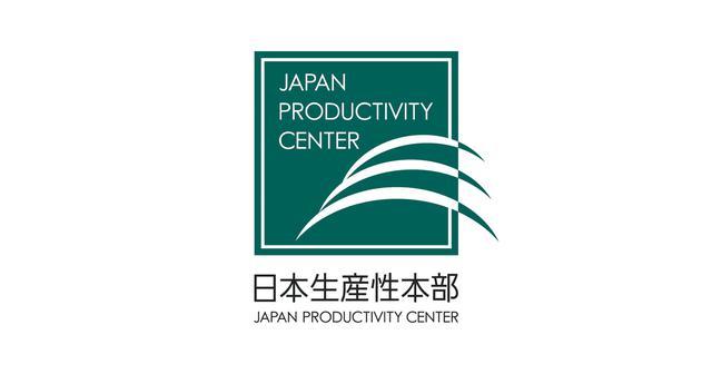 画像: *1 参考: 労働生産性の国際比較 | 調査研究・提言活動 | 公益財団法人日本生産性本部