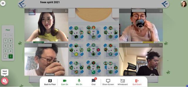 画像: ビデオ会議ツール「Remo」を使ったフリスピ2021の仮想テーブル(仮想イベント会場)のイメージ。画面はフリスピ2021で展開された「きき茶」ゲームの場面