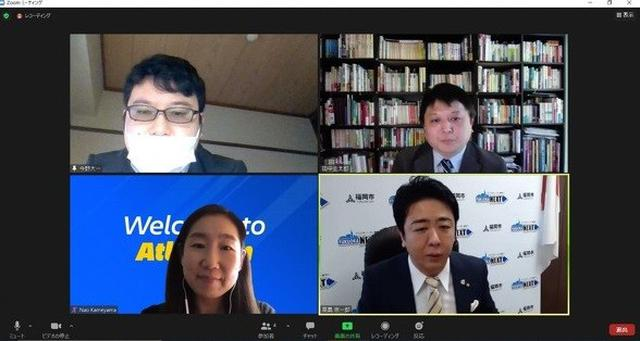 画像: 高島市長(画面右下)へのインタビューはオンラインで実施した