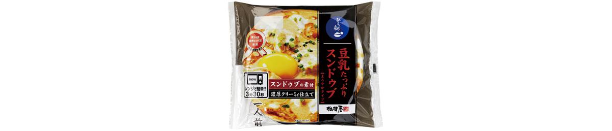 画像: 10種類以上をラインアップする「ひとり鍋」シリーズの売れ筋ナンバーワン。容器が食器になるので、レンジで調理してすぐ食べられる。