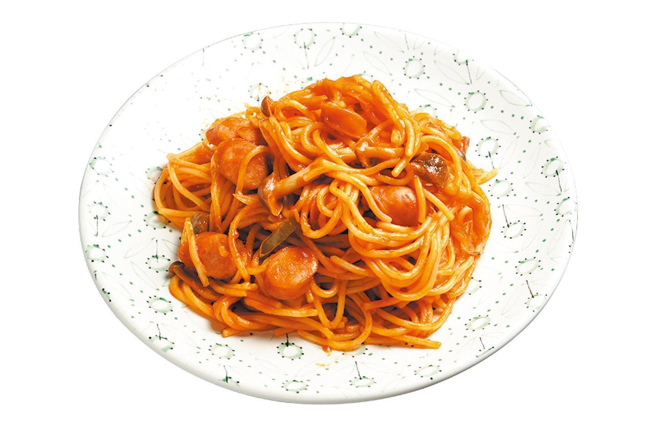 画像: パスタは、25分調理してもゆで過ぎ感はなく、しっかりおいしく仕上がった。