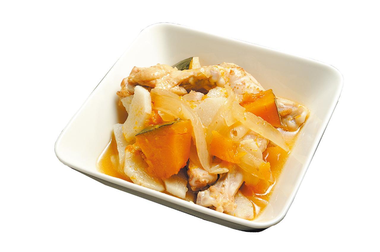 画像: 手羽元は肉がホロッとほぐれる柔らかさ。カボチャや長芋にも味がしみ込んでいた。