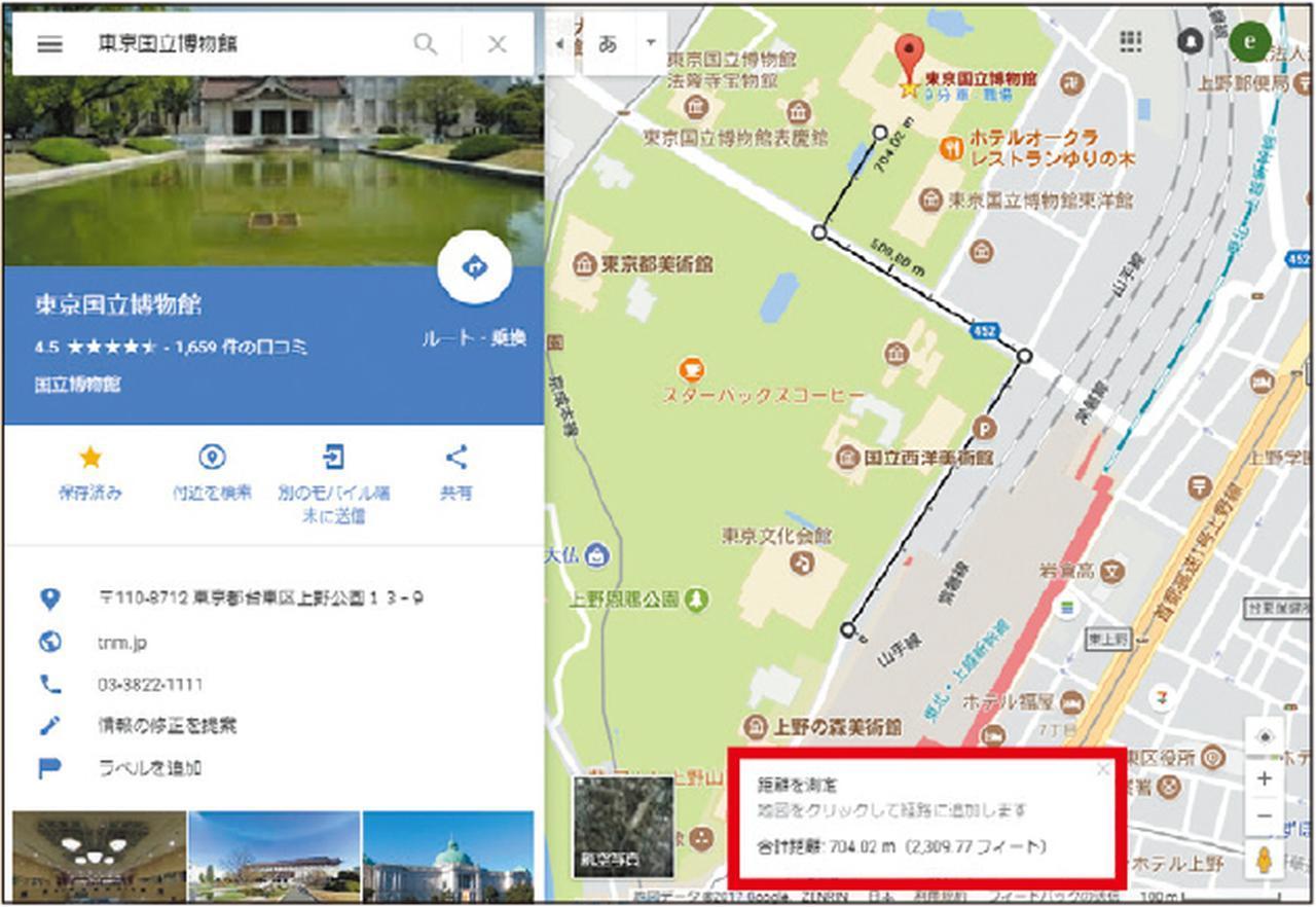 画像: 上野駅の公園口から東京国立博物館の入口まで、道路に沿って歩くと約700メートルだ。