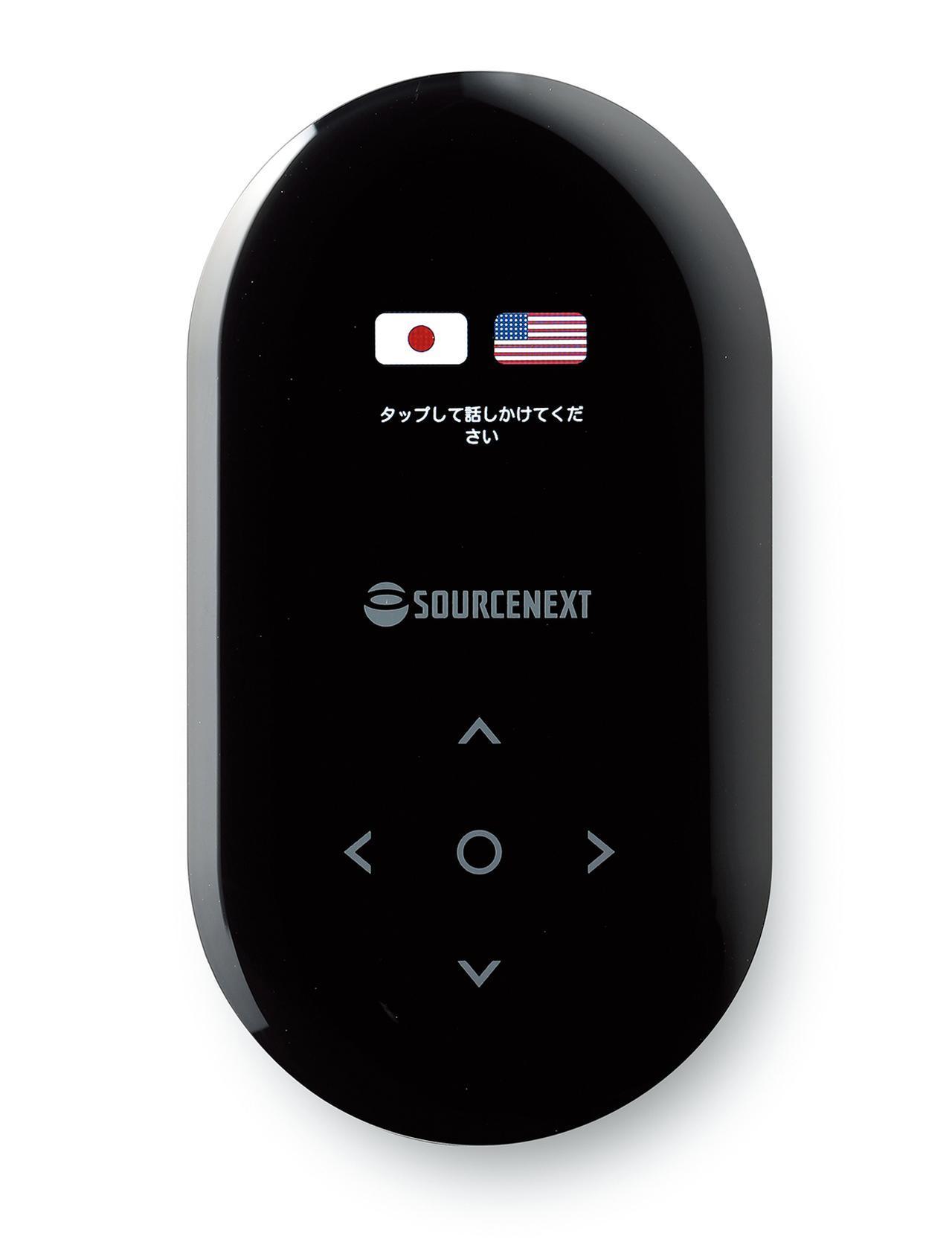 画像: 円形のカラーパネルには、翻訳対象となる言語の国旗を表示。パネル下部のカーソルキーは、タッチパネルになっている。本体サイズ/重量は、幅60ミリ×高さ110ミリ×奥行き16ミリ/90グラム。