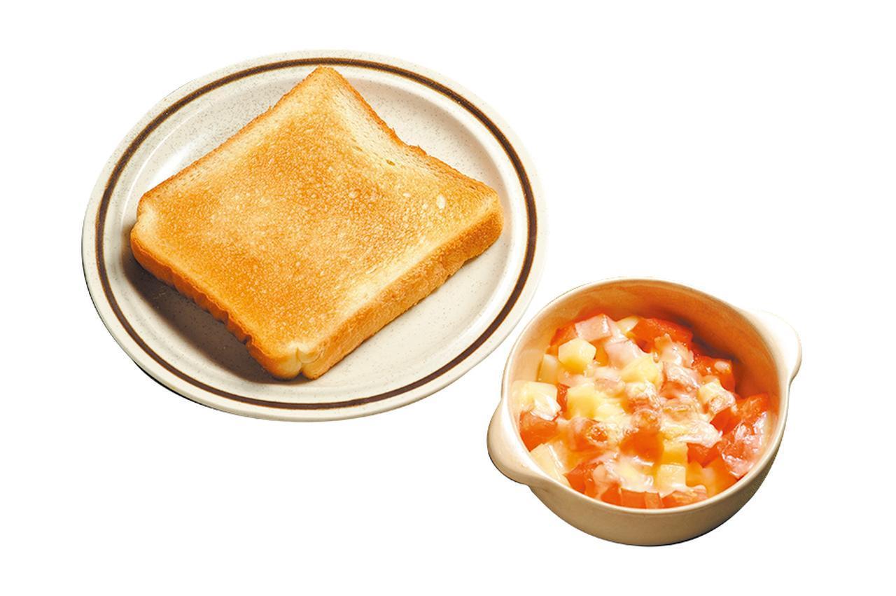 画像: 上段と下段で別メニューの加熱も。パンとおかずの組み合わせは、時間のない朝食時に重宝する。タイマーは最長15分で、冷凍ピザやグラタンも焼ける。