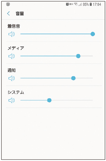 画像: 着信音量は音量ボタンでも変更できるが、「設定」メニューの「サウンド」関連の項目にある「音量」で、細かく設定することが可能だ。項目名は、機種によって異なる。