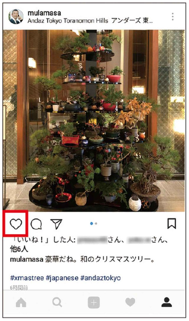 画像: 写真をダブルタップ、またはハート印をタップすると「いいね!」。吹き出しをタップすると、コメントが書ける。画面はAndroid。