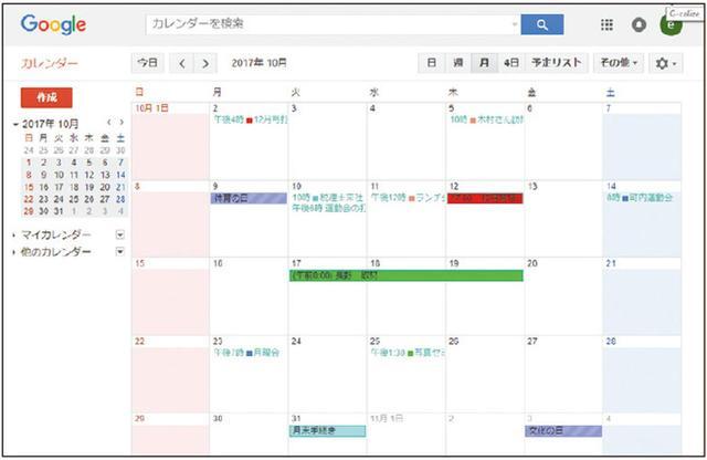 画像: 右上に追加された「G-calize」のアイコンを押すと、色などを設定する画面が開く。Googleカレンダーに戻ると、土日の欄に薄く色がついている。