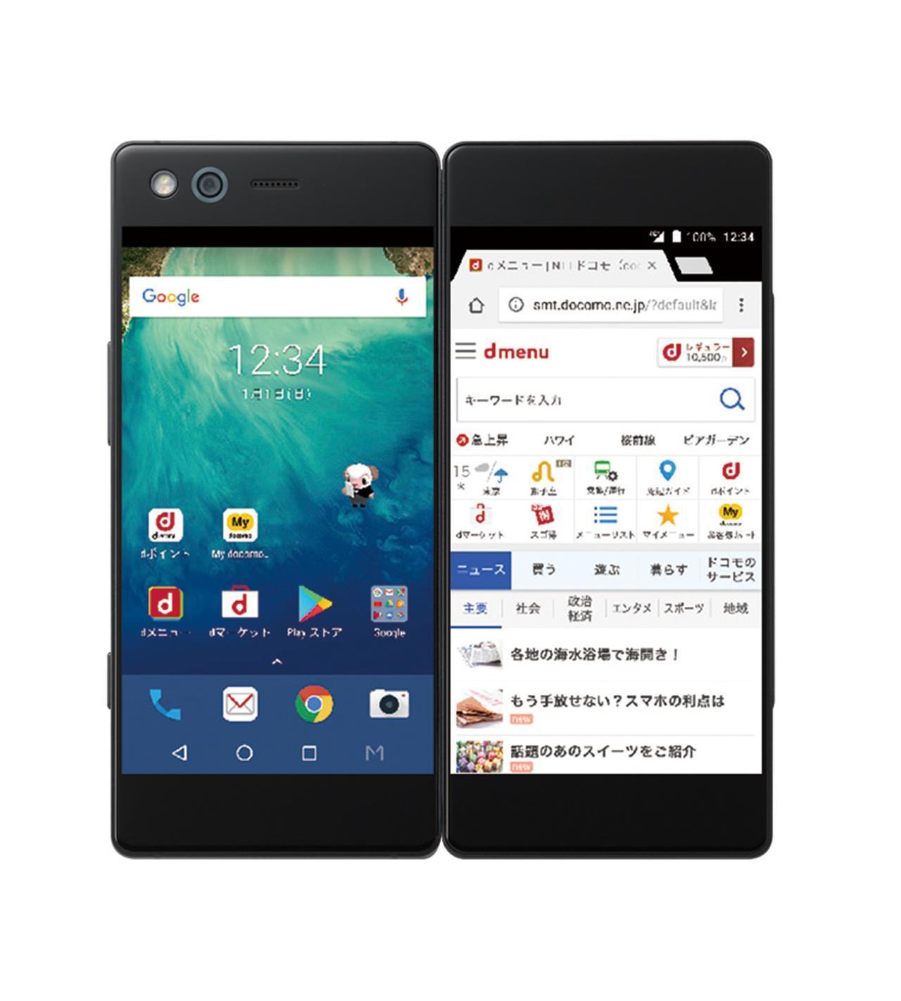 画像: 左右の画面で別々のアプリを表示するなど、四つのモードを使い分けることが可能。