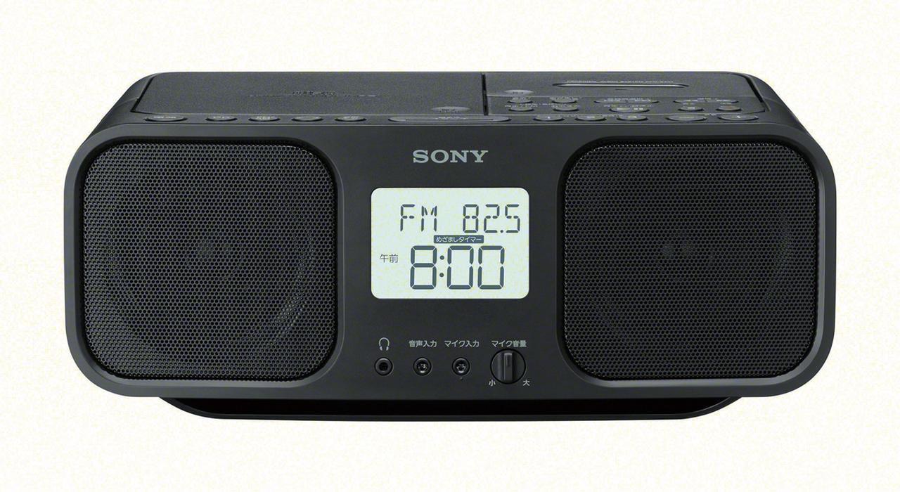 画像: ソニーのZS-RS81BTなど、最新のラジオ製品はワイドFM対応が当たり前の仕様だ。