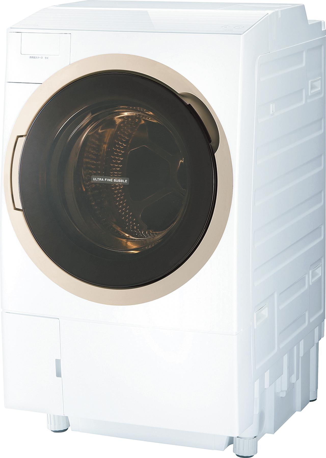 画像3: 今、洗濯乾燥機はスクエアデザインにシフト。泡洗浄や温水洗浄もトレンド