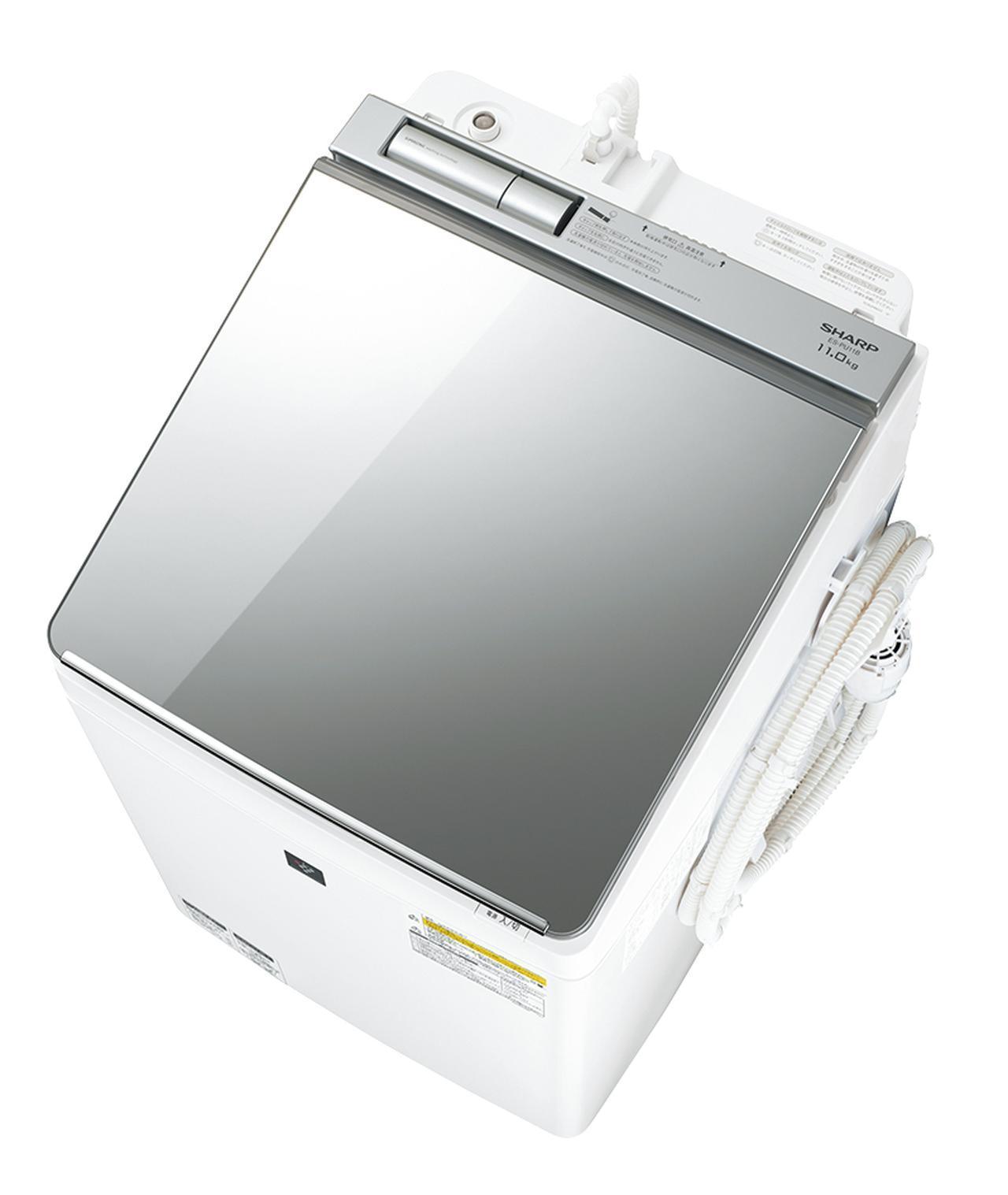画像: 衣類のがんこな汚れをスポット洗濯できる超音波ウォッシャーを搭載