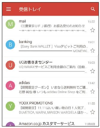 画像: Gmailアプリは、左または右へのスワイプでメールをアーカイブできるなど、操作性にも優れる。