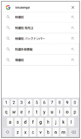 画像: 「一般管理」の「言語とキーボード」では、英文入力時のみQWERTYキーにするという設定も可能。