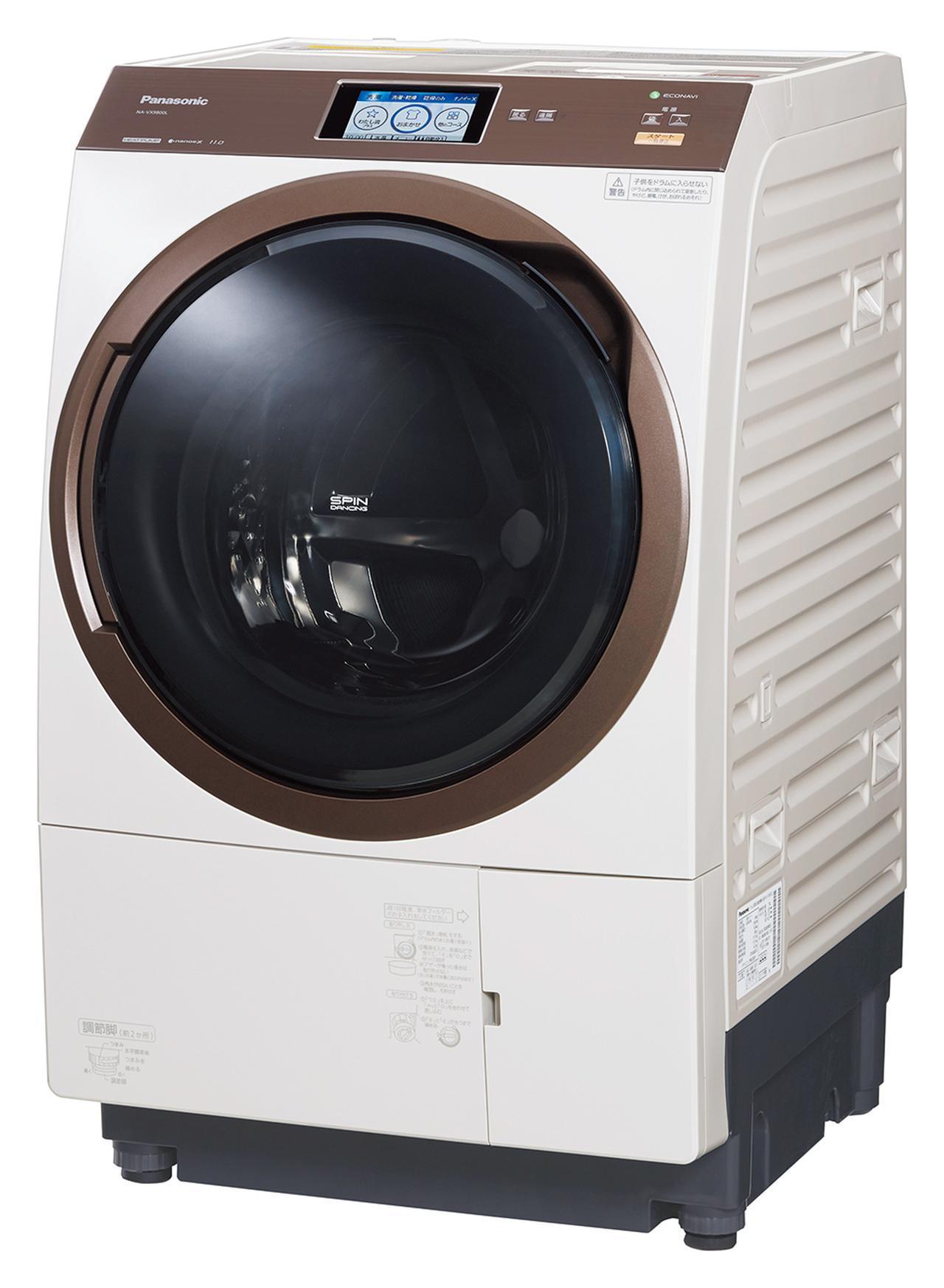 画像1: 今、洗濯乾燥機はスクエアデザインにシフト。泡洗浄や温水洗浄もトレンド