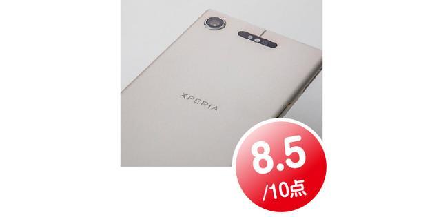 画像2: Xperia XZ1