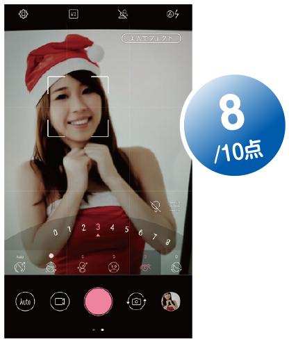 画像14: 使い勝手からカメラ性能、音楽機能まで徹底比較! iPhone X  vs  最強Androidスマホ 〈その2〉