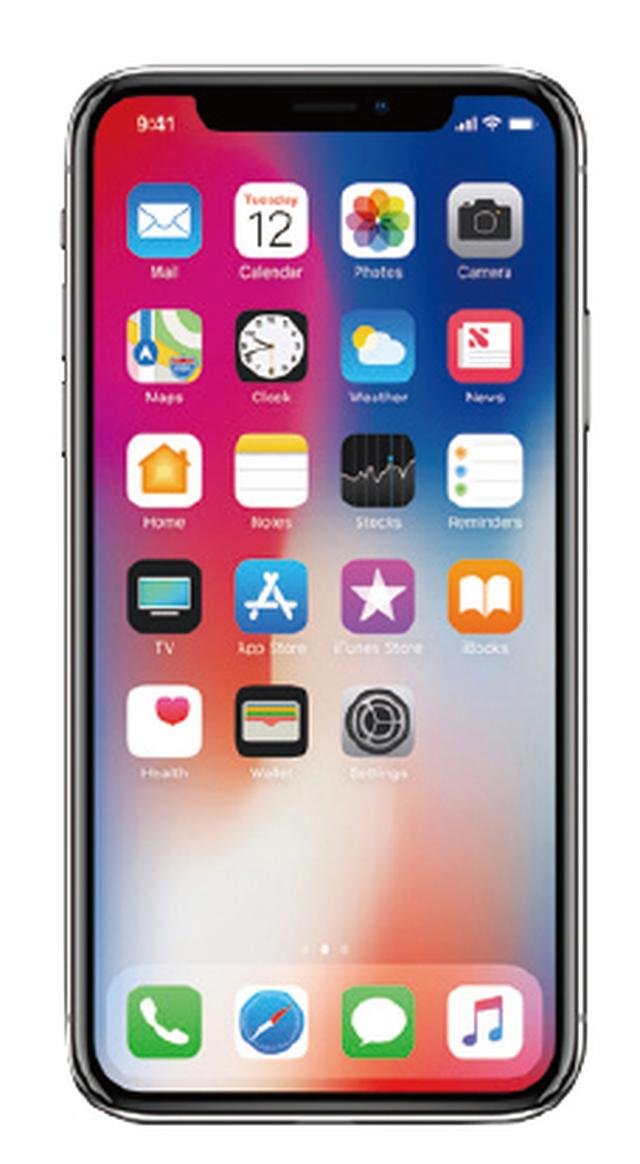画像17: 使い勝手からカメラ性能、音楽機能まで徹底比較! iPhone X  vs  最強Androidスマホ 〈その2〉