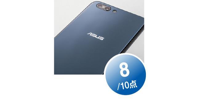 画像2: ZenFone 4 Pro