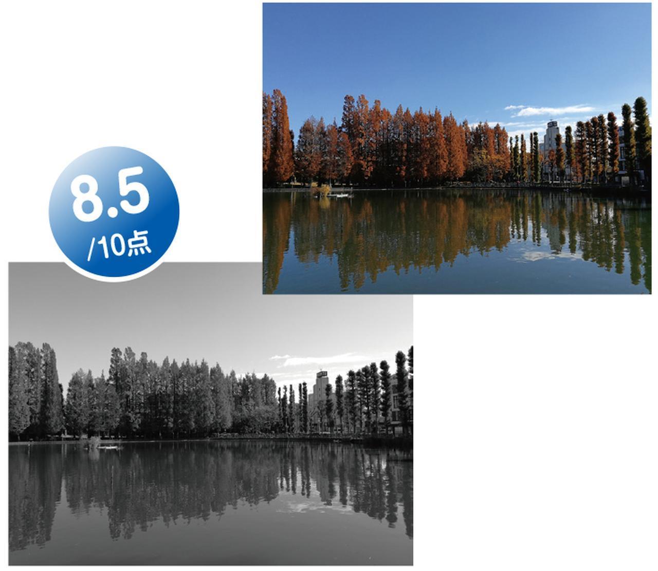 画像15: 使い勝手からカメラ性能、音楽機能まで徹底比較! iPhone X  vs  最強Androidスマホ 〈その2〉