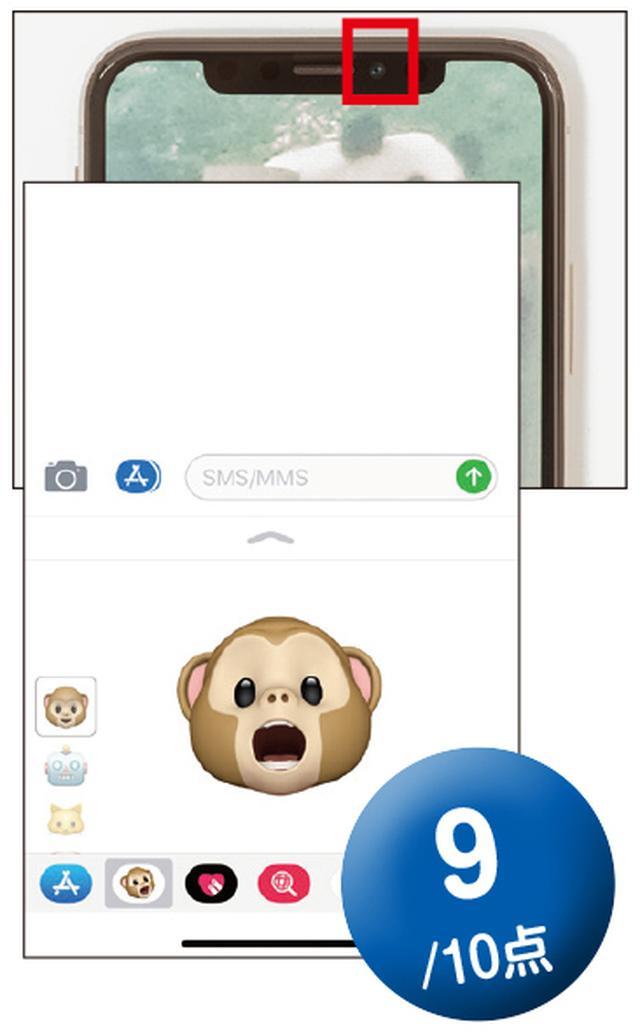 画像11: 使い勝手からカメラ性能、音楽機能まで徹底比較! iPhone X  vs  最強Androidスマホ〈その1〉