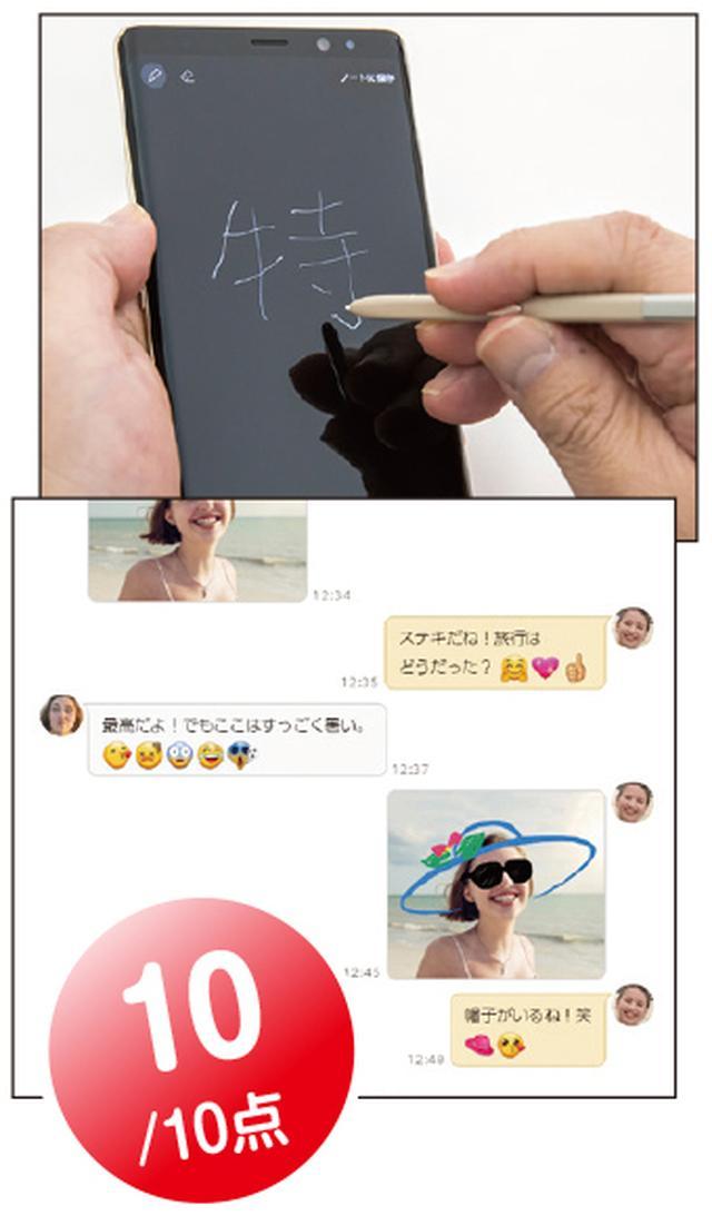画像13: 使い勝手からカメラ性能、音楽機能まで徹底比較! iPhone X  vs  最強Androidスマホ〈その1〉