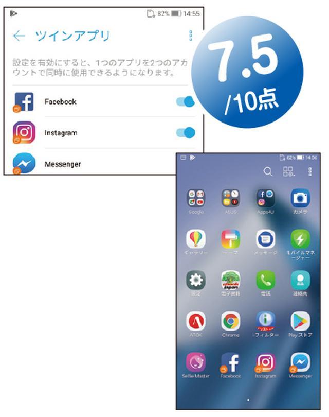 画像14: 使い勝手からカメラ性能、音楽機能まで徹底比較! iPhone X  vs  最強Androidスマホ〈その1〉