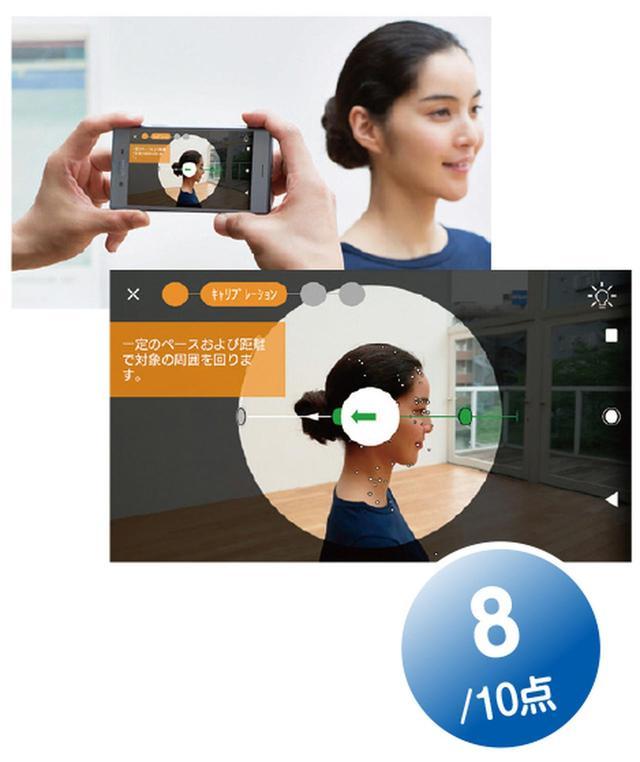 画像12: 使い勝手からカメラ性能、音楽機能まで徹底比較! iPhone X  vs  最強Androidスマホ〈その1〉