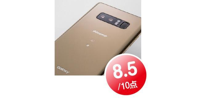 画像2: Galaxy Note8
