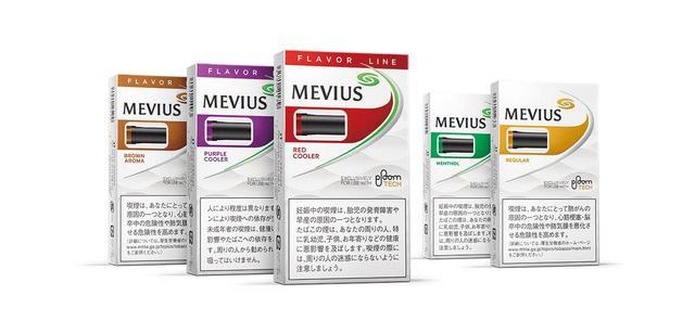 画像: 内容物はたばこカプセル5本、カートリッジ1本。いずれも銘柄はメビウスで、左からブラウン・アロマ、パープル・クーラー、レッド・クーラー、レギュラー、メンソール。