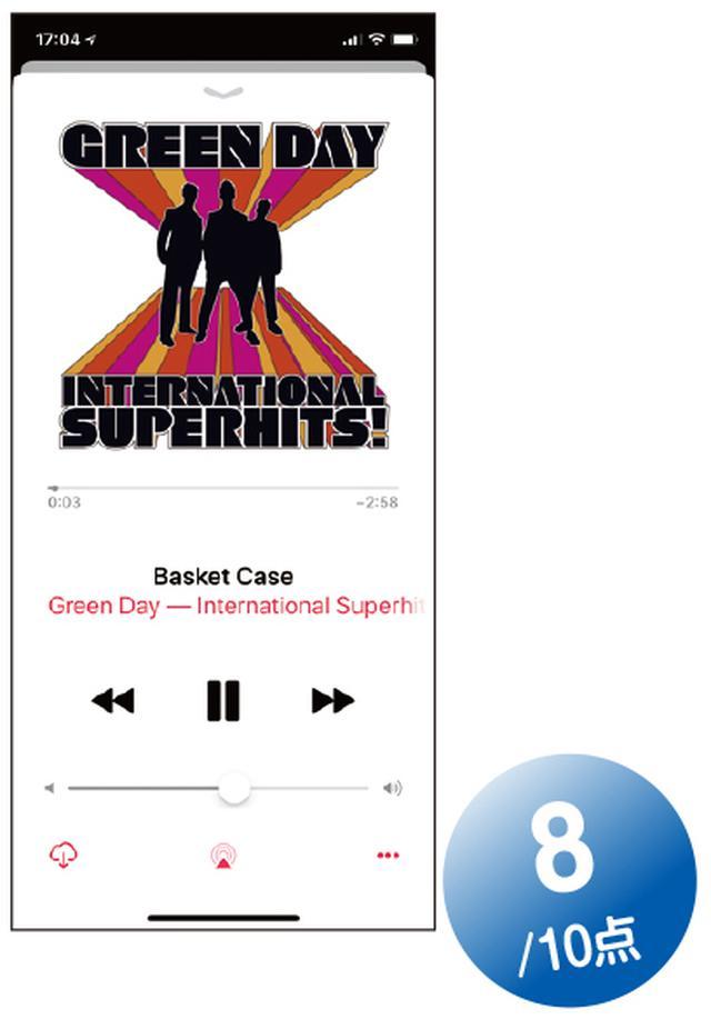 画像6: 使い勝手からカメラ性能、音楽機能まで徹底比較! iPhone X  vs  最強Androidスマホ〈その1〉