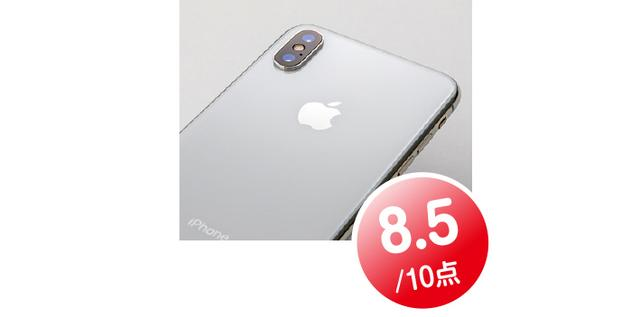 画像2: iPhone X