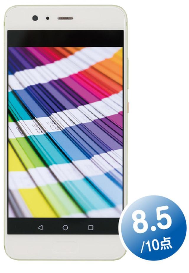 画像5: 使い勝手からカメラ性能、音楽機能まで徹底比較! iPhone X  vs  最強Androidスマホ〈その1〉