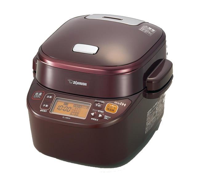 画像: 象印の「煮込み自慢 EL-MA30」。加圧と減圧を繰り返しながら食材にしっかりと味をつける。