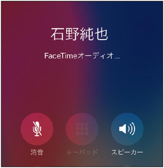 画像: Apple IDに紐づく電話番号やメールアドレスを選択するだけ。電話番号への発信は不可。