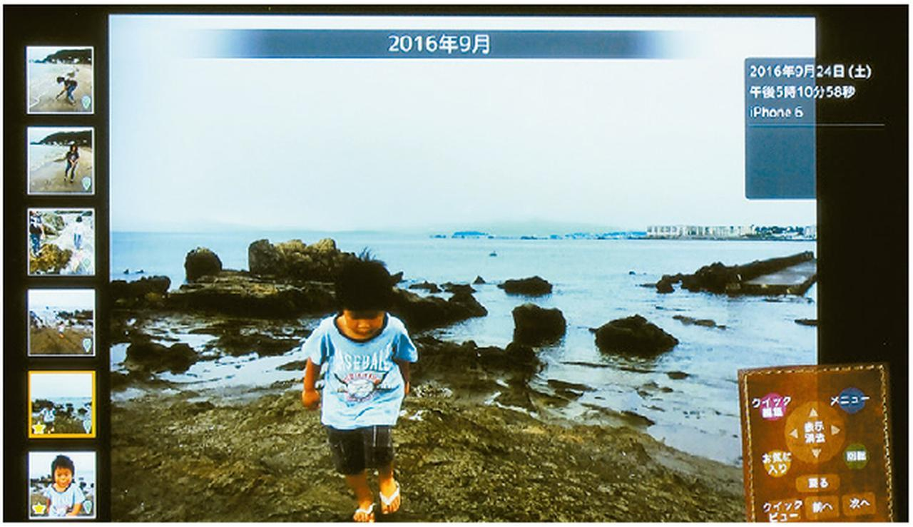 画像: 通常の写真表示画面。サムネールが左に並び、撮影情報やカメラ名も自動的に表示される。
