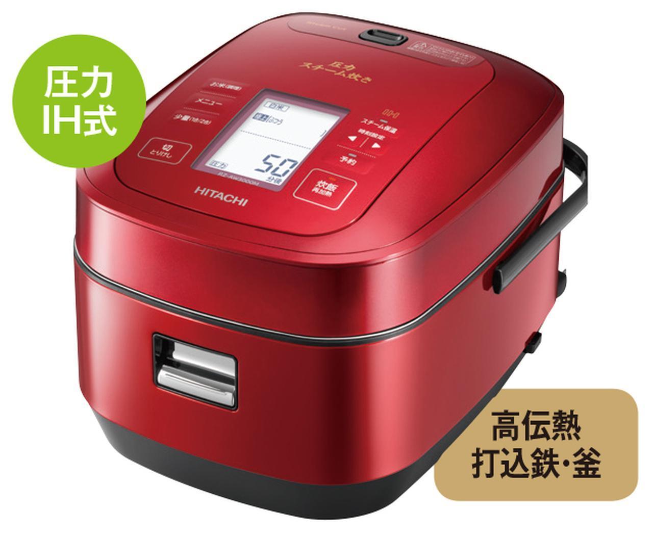 画像: 圧力をかけながら、スチームで蒸らしてご飯を炊く独自機能「圧力スチーム炊き」を搭載。ふっくら甘く、艶やかなご飯が炊き上がる。