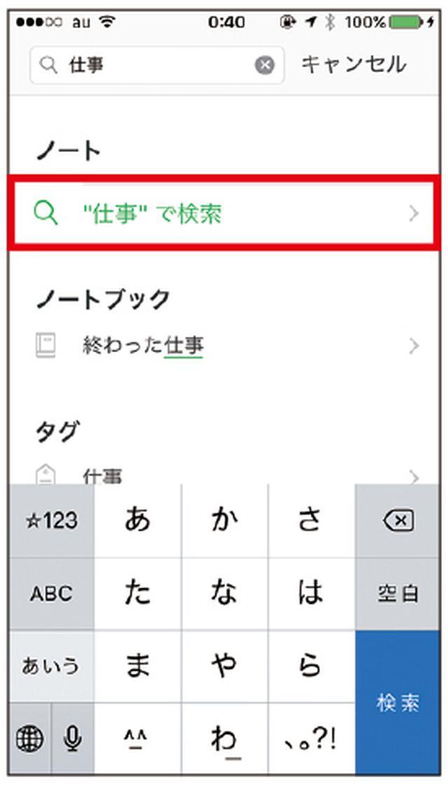 画像14: こいつが便利【Degoo】パソコンとスマホで使える無料クラウドサービスの評判