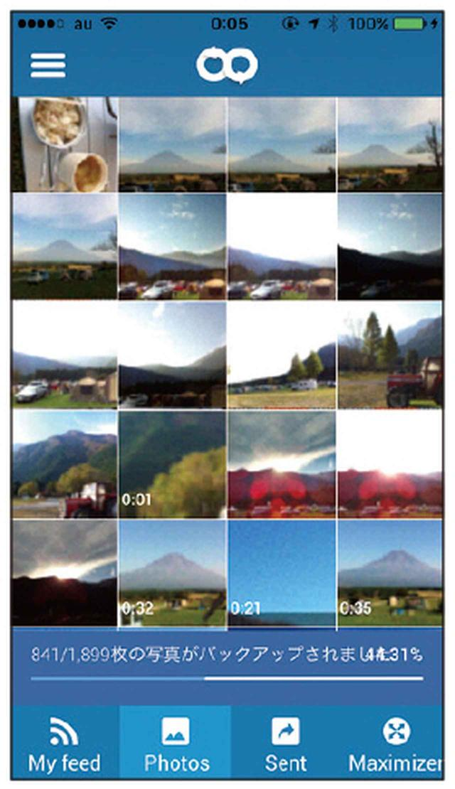 画像6: こいつが便利【Degoo】パソコンとスマホで使える無料クラウドサービスの評判