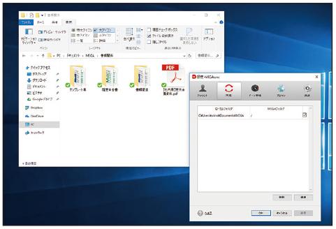 画像2: こいつが便利【Degoo】パソコンとスマホで使える無料クラウドサービスの評判
