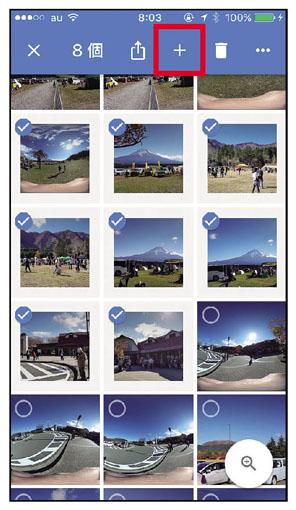 画像5: こいつが便利!【目的別】クラウドサービスの選び方&使い方/Part3